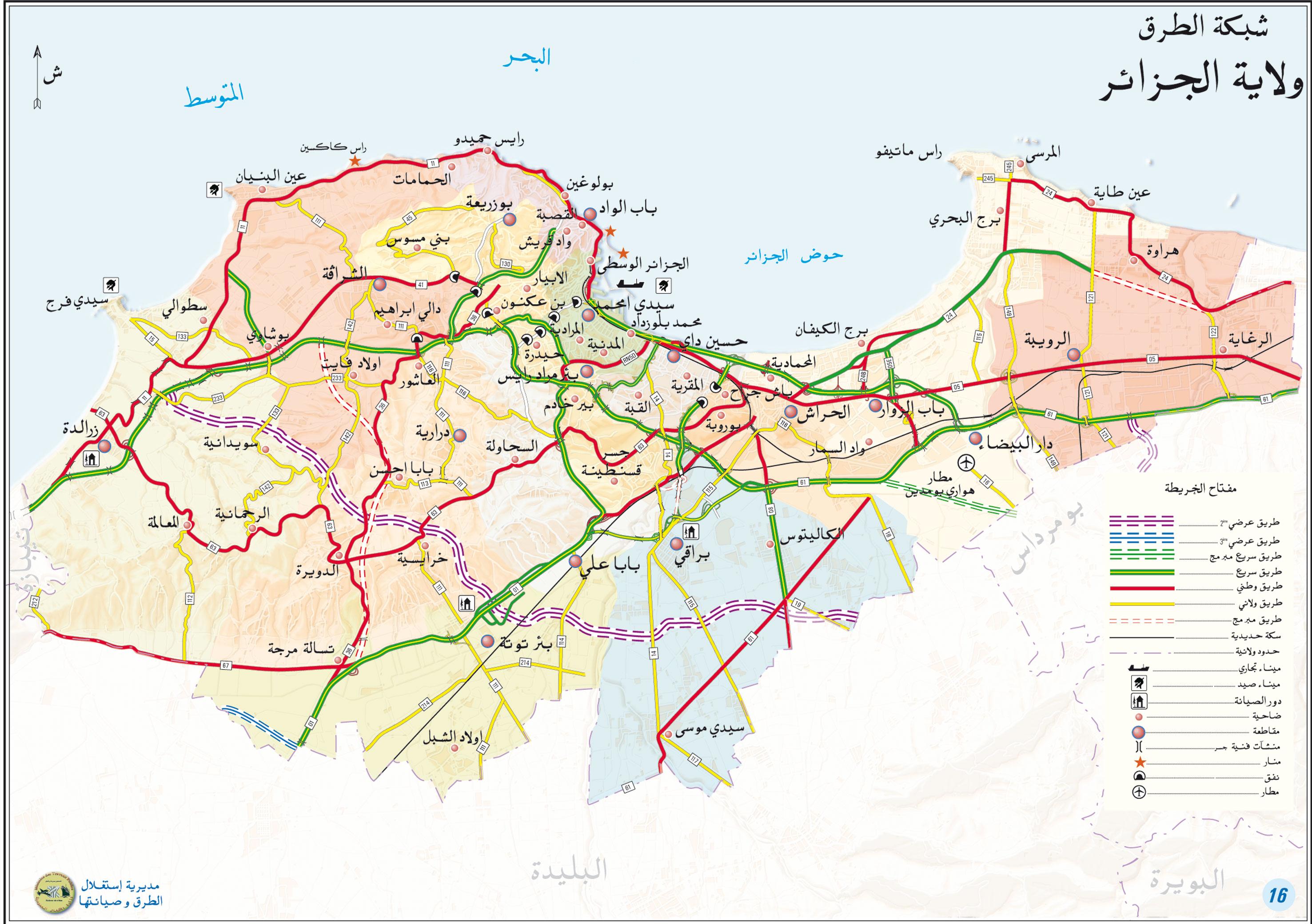Carte Algerie Aeroports.Ministere Des Travaux Publics Et Des Transports