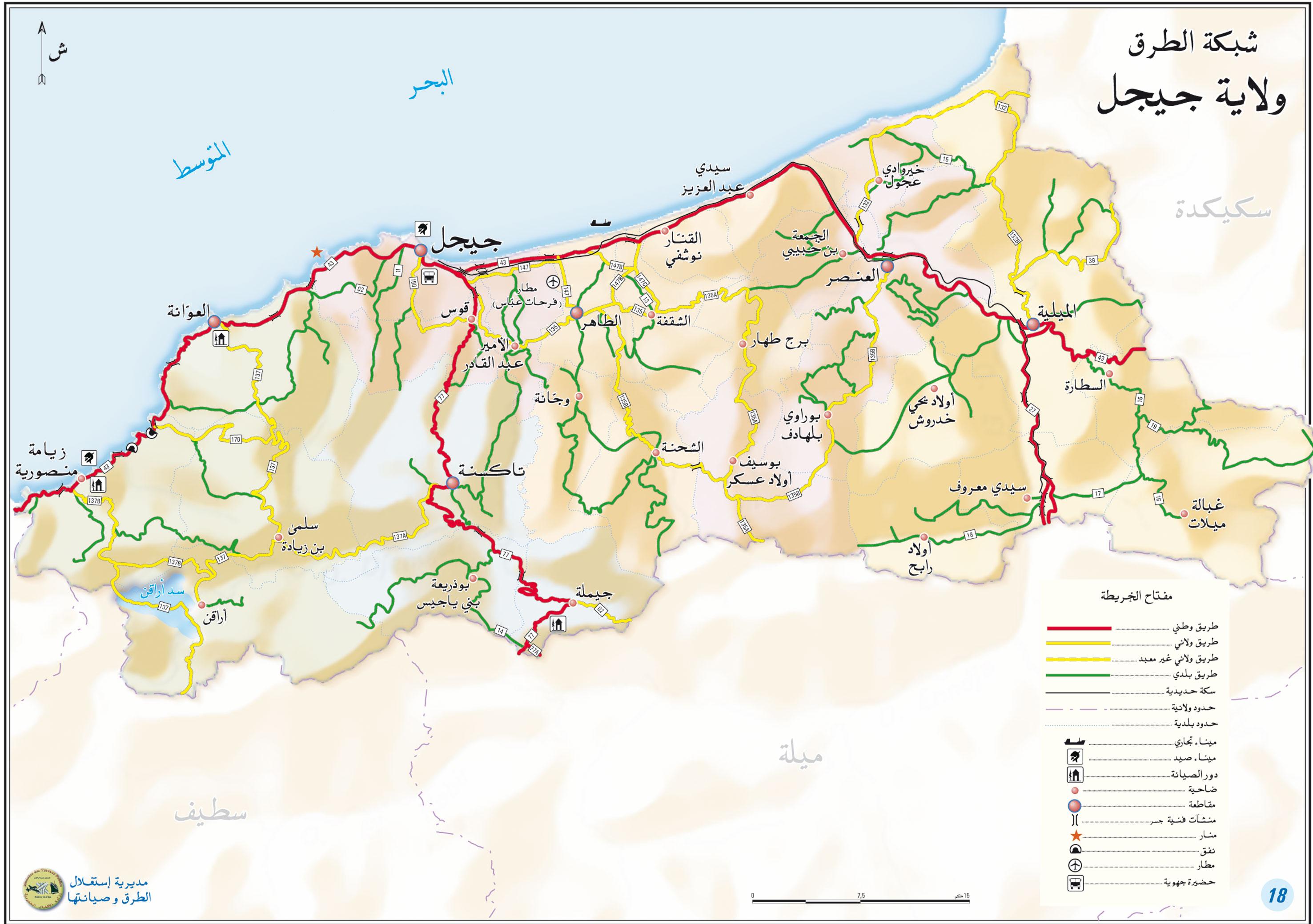 Carte Algerie Autoroute Est Ouest.Ministere Des Travaux Publics Et Des Transports