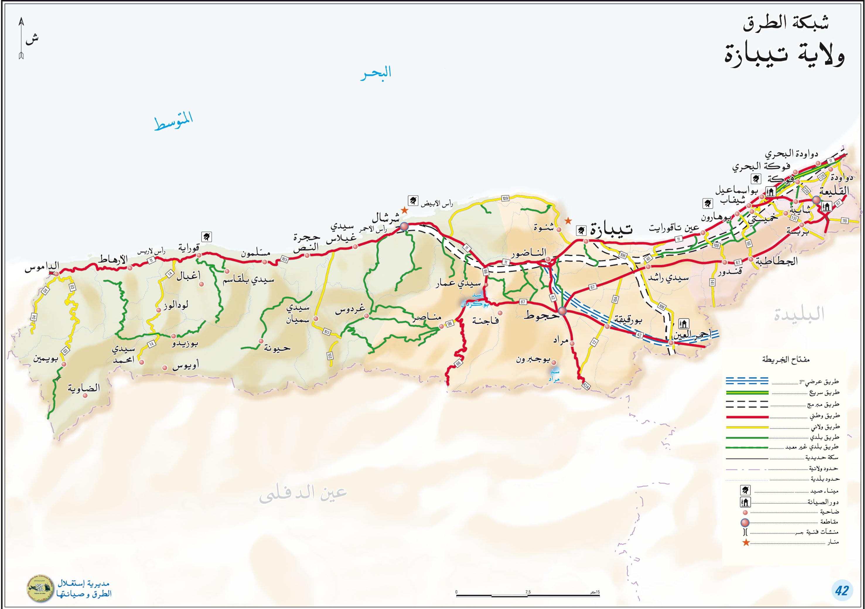 Carte Algerie Tipaza.Ministere Des Travaux Publics Et Des Transports